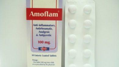 اقراص اموفلام مسكن للالام وعلاج الروماتيزم ومضاد للالتهاب والحمى Amoflam