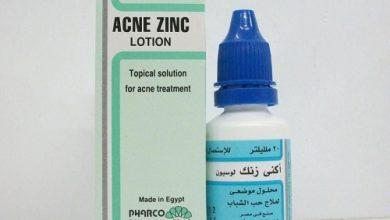 صورة لوشن اكني زينك محلول موضعى لعلاج حب الشباب الشديد Acni-Zinc
