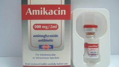 امبولات اميكاسين فيال لعلاج التهابات العظام وعلاج التهاب المسالك البولية