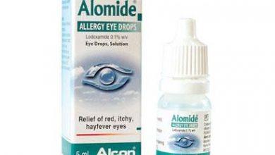 نقط العين الوميد لعلاج حساسية العين ومسكن لالام العيون Alomide