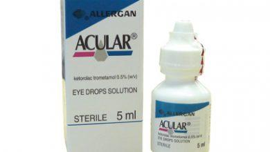 صورة قطرة عين اكيولار لتخفيف الحكة وعلاج التهاب وحساسية العين ACULAR