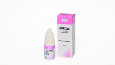 قطرة عين ابيكسول لعلاج زرق العين وفرط ضغط الدم Apixol