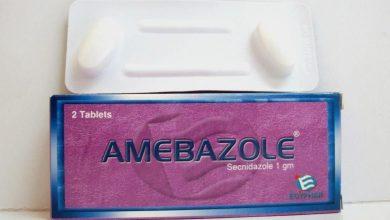 اقراص اميبازول لعلاج حالات الاميبا الحادة المعدية والاميبا الكبدية Amebazole