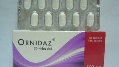 دواء اورنيداز اقراص مضادة للبكتيريا و الطفيليات والبكتيريا اللاهوائية Ornidaz