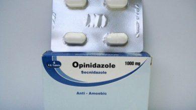 صورة حبوب اوبينيدازول لعلاج عدوى مجرى البول والمهبل والامراض الطفيلية Opinidazole