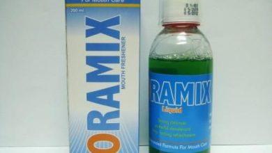 غسول فم اوراميكس مضمضة لعلاج التهابات اللثة والفم والحلق Oramix