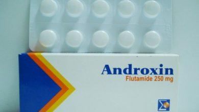 حبوب اندروكسين اقراص تستخدم في علاج سرطان البروستاتا المنتشر Androxin