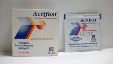 معلومات اكتيفاست دواء مسكن للالام وعلاج الروماتيزم والتهاب المفاصل Actifast