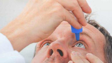قطرة عين اتروبيسول لتوسيع حدقة العين وعلاج الالتهابات بعد الجراحة