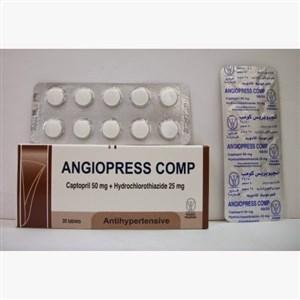 اقراص انجيوبريس حبوب لعلاج ارتفاع ضغط الدم وفشل القلب Angiopress