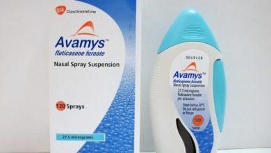 بخاخ الانف افاميس لعلاج انسداد واحتقان الانف وحمى القش Avamys