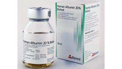امبولات البومين للسيطرة وعلاج نقص حجم الدم فى الجسم Albumin