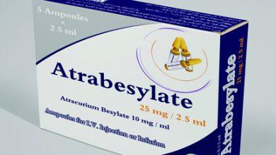 حقن اترابيسيلات مخدر عام يستخدم اثناء اجراء العمليات والجراحة Atrabesylate