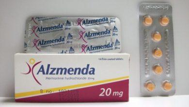 دواء الزميندا لعلاج اعراض الزهايمر المتوسطة والحادة والتشوش الذهنى Alzmenda