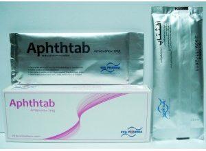 حبوب افثتاب اقراص لاصقة لعلاج قرحة الفم للكبار Aphthtab Tablet
