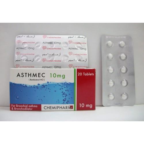 اقراص ازمك لعلاج الربو وضيق التنفس موسع الشعب الهوائية Asthmec