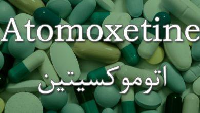 كبسولات اتوموكسيتين دواء لعلاج فرط النشاط الحركي وضعف الانتباه Atomoxetine