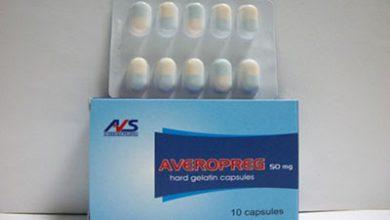 كبسولات افيروبريج لعلاج الصرع والقلق المزمن ومقاومة الأفكار السلبية Averopreg
