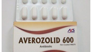 شراب واقراص افيروزوليد مضاد حيوي واسع المجال لعلاج الأمراض البكتيرية