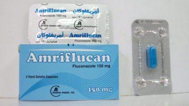 كبسولات امريفلوكان مضاد لفطريات الجلد والمهبل والالتهاب السحائي والتينيا Amriflucan