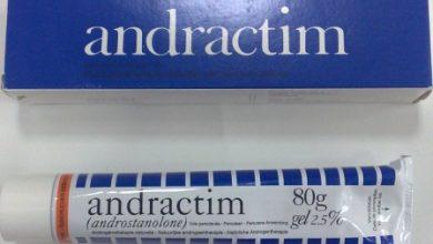 جيل اندراكتيم مرهم موضعي لتكبير حجم القضيب وعلاج التثدي Andractim