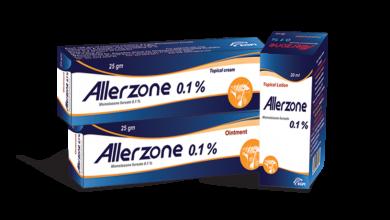 مرهم اليرزون لعلاج الصدفية والحكة الجلدية وتقرحات وجفاف الجلد Allerzone