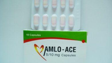 كبسولات املو ايس مضاد لإرتفاع ضغط الدم والذبحة AMLO ACE