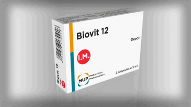 حقن بيوفيت 12 لعلاج انيميا الدم والتهاب الاعصاب Biovit 12