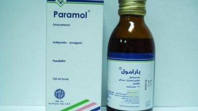 دواء بارامول لعلاج الصداع والم العضلات والتهاب المفاصل والحمى Paramol