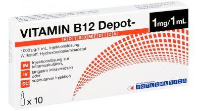 حقن فيتامين ب12 ديبوت لعلاج نقص فيتامين b12 B12 Depot
