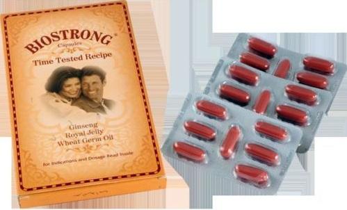 كبسولات بيوسترونج لعلاج مشكلة الانتصاب للرجال وزيادة الرغبة للنساء Biostrong