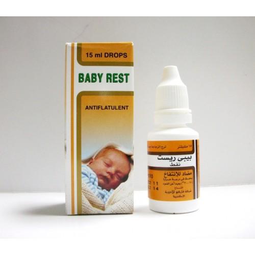 قطرة اطفال بيبي ريست لعلاج الأنتفاخ وبلع الهواء وسوء الهضم روشتة