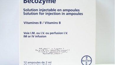 فيتامين بيكوزيم لعلاج نقص فيتامين ب المركب وشلل الوجه Becozym