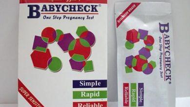 اختبار حمل منزلي بيبي تشيك لاكتشاف وجود حمل Baby check