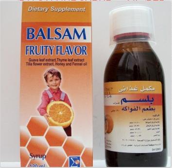 شراب بلسم دواء للرضع والاطفال لعلاج الكحة وطارد للبلغم Balsam