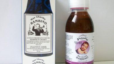 شراب جريب بامبينو ماء غريب مهدئ وطارد للغازات Bambino Gripe