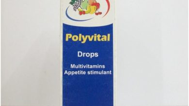 نقط بوليفيتال فيتامينات ومكمل غذائي ومقو عام للاطفال الرضع Polyvital