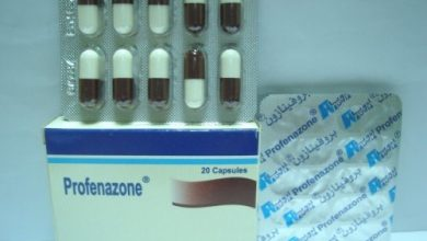كبسولات بروفينازون لعلاج الم اسفل الظهر المزمن وتمزق الاربطة Profenazone