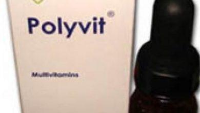 نقط بوليفيت فيتامينات متعددة للنمو السريع للرضع والاطفال والحوامل Polyvit
