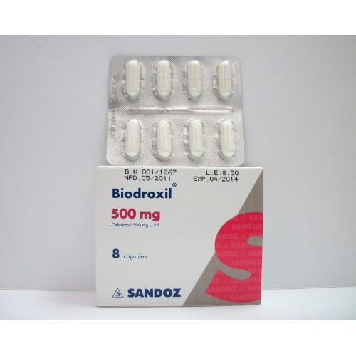 دواء بيودروكسيل مضاد حيوي واسع المجال لعلاج العدوى المختلفة Biodroxil