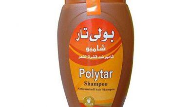 شامبو بولي تار لعلاج قشرة الشعر والحكة والصدفية والاكزيما Polytar