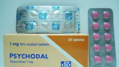 دواء سيكودال لعلاج مرض الزهايمر والفصام والتوتر والقلق والاكتئاب psycodal