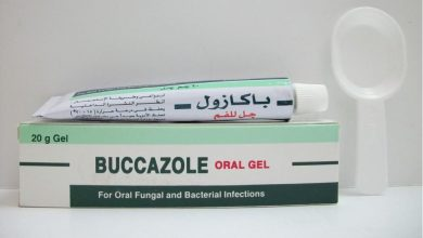 جل باكازول لعلاج فطريات الفم والبلعوم والمرئ مثل كانديدا Buccazole