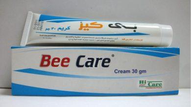 كريم بي كير ملطف للجلد للحروق والجروح والقرح Bee care