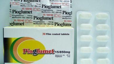 اقراص بيوجلوميت لعلاج مرضى السكر من النوع الثاني 2 Pioglumet
