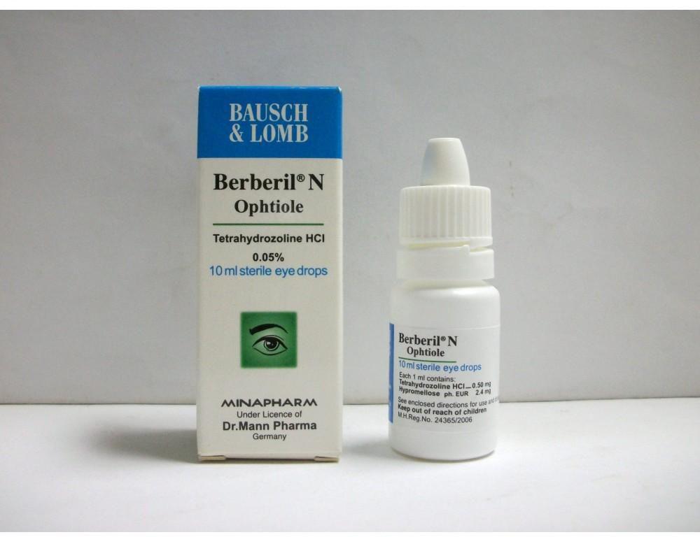 قطرة بيربيريل ن لعلاج تهيج العين والتهاب الاذن Berberil N