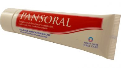 صورة جيل بانسورال لعلاج التهابات الفم والزور واللثة الحادة والمزمنة Pansoral