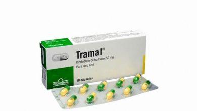 دواء ترامال مسكن الام و تحفيز وتنشيط الخلايا العصبية Tramal
