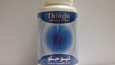 كبسولات ثيوجلو لعلاج التهاب الأعصاب والتهاب الجلد الدهني عند الرضع