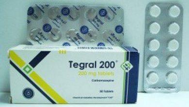 اقراص تيجرال لمنع تكون نوبات الصرع أو الاختلاج في الدماغ